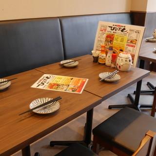 糀谷駅1分☆驚きのコスパと充実度の生鮮鮪酒場!