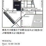 7948706 - ショップカード (裏)