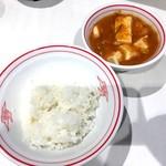 蒙古タンメン中本 - 定食(180円)