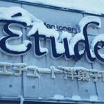 79483810 - お店のサインに雪が
