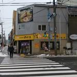 函館麺屋 四代目 - 店舗外観