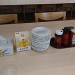 函館麺屋 四代目 - テーブル上のアイテム