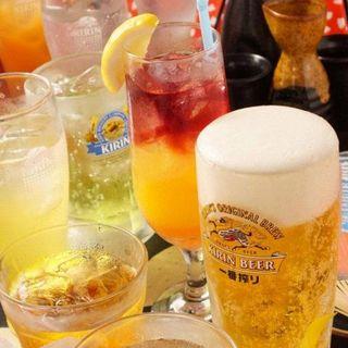 【全コース飲み放題付】生ビール含む約200種類☆