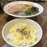 はつがい商店 - 鶏白湯そば(小さなチーズご飯付き) ¥850