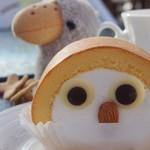 掛川花鳥園 - 可愛い