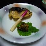 大阪屋旅館 - 鰆柚庵焼き