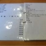 7949531 - よく見ると、うな重でも800円。