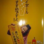 昭和ロマン おとめの台所 - 新道店、店長のゆきえちゃん!可愛くて頑張り屋さん。