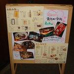 昭和ロマン おとめの台所 - 手作りのオリジナル看板!