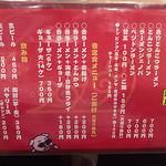 海鳴食堂 -