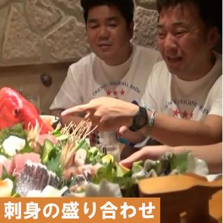 TV西日本ゴリパラ見聞録で紹介されました!