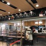 アンデルセン - お店