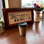 モローコーヒー - ラテ