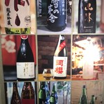 斬九 - 秋田の地酒