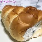天狗堂海野製パン所 -