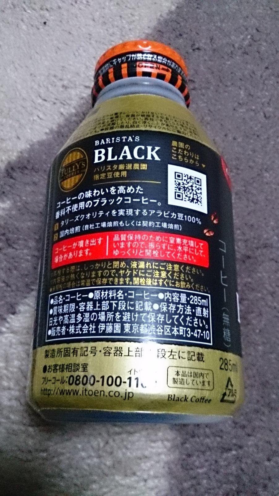 コクミン 水戸エクセルプラムストリート店 name=