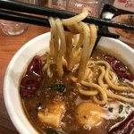 つけ麺 津気屋 - 麻婆つけ麺  麺リフト