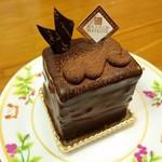 菓心松屋 - 北浦の石だたみ…税込420円