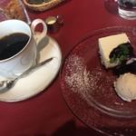 ベルドゥーラ - チーズケーキとブレンド