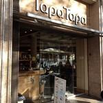 Tapa Tapa - グラシア通り沿い