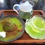 山本園 WITH TEA - あさみやモンブラン