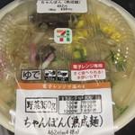 セブンイレブン - 料理写真:ちゃんぽん 498円