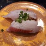 タフ - 金目鯛