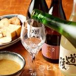 おとら - 愛媛の名酒ほか、全国各地から日本酒をピックアップ
