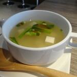 KUTSURO gu Café - スープ付き