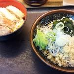 そば新 - 〇カツ丼セット 560円