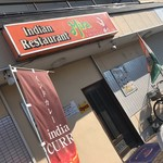 Indian Restaurant Mira -