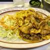 洋庖丁 - 料理写真:これはご飯がすすみます