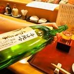 寿司割烹 たから本店 - 冷酒