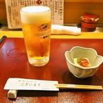 寿司割烹 たから本店 - 生ビール & 付き出し