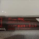79517944 - 箸