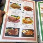 レストラン クーポール -