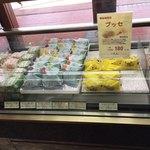 菓子処 大丸 -