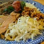 担担麺 Japanese Original Tang-Tang - 南高梅と大葉と鶏 980円