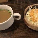 bi-fuapputoukyouchako-ruguriruandoba- - スープとサラダ