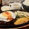 ループハンバーグ - 料理写真:エッグハンバーグ(レギュラー)950円