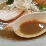 黄昏タンデム - スープがヤバイ…