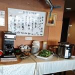 79530507 - コーヒー  サラダ  お味噌汁