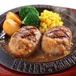 フライングガーデン - 料理写真:爆弾ハンバーグ 和風ソース