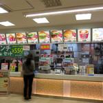 ドムドムハンバーガー - 福岡市中央区笹丘のイオンスタイル笹丘店が福岡県内唯一の店舗。