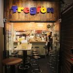 東北バル トレジオン - トレジオンは半地下のお店です!