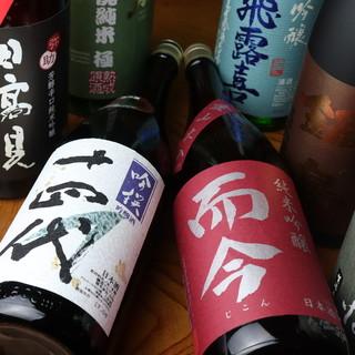 利き酒師の店主が贈る日本酒・ワイン・焼酎をご賞味あれ!