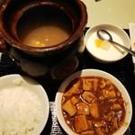 79534305 - スペアリブの特製壺スープ+豆腐と挽肉煮込み