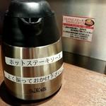 いきなりステーキ - ステーキソース