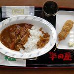 半田屋 - ライスカレー 198円 当店限定特価、肉団子串カツ 120円