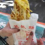 天津葱抓餅 - 料理写真: